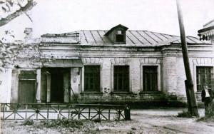 Рис.2. Тайнинская лечебница. Первое здание земской больницы Мытищинской волости. (1879-1884 гг.)