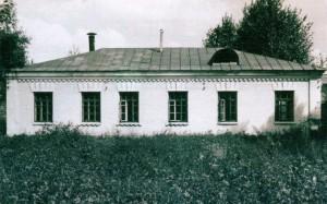 Рис. 3 Корпуса больницы на «старой территории» (у железнодорожной станции Мытищи), построенные в 1894, 1897 годах.