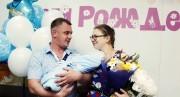 Почти тысяча малышей появились на свет в перинатальном центре МГКБ с начала года
