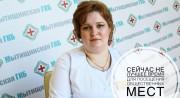 Елена Ирхина: «Сейчас не лучшее время для посещения общественных мест»