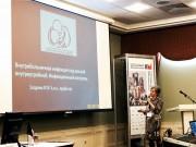 II Общероссийски семинар